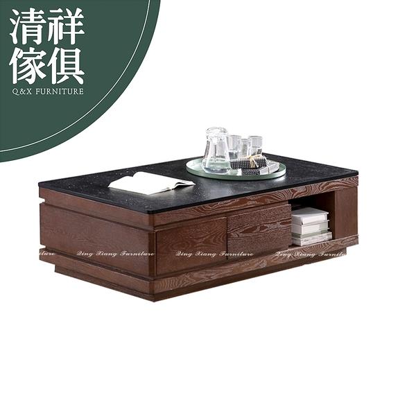 【新竹清祥傢俱】PLT-12LT95 - 現代簡約設計茶几 客廳 簡約 茶几