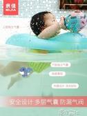 嬰兒游泳圈趴圈兒童0-12個月寶寶0-3歲新生小孩腋下爬圈家用可調  新年禮物