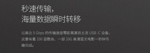 高級款 Anker powerline USB to Type-C USB3.0/0.9m 充電傳輸線 購第二條優惠40