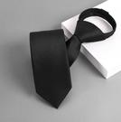 男士領帶 懒人黑色领带男拉链式 正装免打结商务5cm韩版女易拉得职业潮【快速出貨八折搶購】