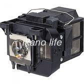 【EPSON】ELPLP77 OEM副廠投影機燈泡 for EB-1985WU EB-1975W EB-4950WU EB-4750W EB-4650