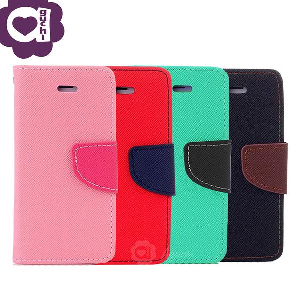 Samsung Galaxy S10e (5.8 吋) 馬卡龍雙色手機皮套 撞色側掀支架式皮套 粉紅綠黑棕多色可選