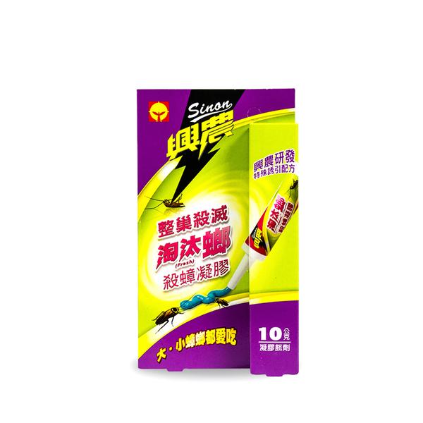 興農淘汰螂凝膠餌劑 10g