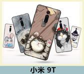 Xiaomi 小米 9T 彩繪卡通殼 TPU軟殼 卡通  超薄 防指紋 蒿邊全包 矽膠套 手機殼 保護殼