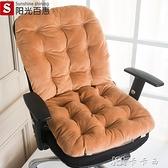 椅子坐墊靠墊一體靠背凳餐椅墊子辦公室久坐學生屁股座墊冬季毛絨 【新年熱歡】