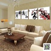 數字油畫千色魔方diy 數字油畫手繪 風景客廳臥室裝飾油彩畫家和萬事興玫瑰女孩