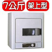 國際牌 Panasonic【NH-L70Y-AA】7公斤架上型乾衣機