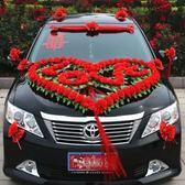 創意韓式婚車裝飾套裝花車頭花裝飾禮婚慶用品布置新娘頭車YYP
