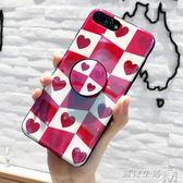 氣囊支架蘋果X手機殼少女紅愛心iPhone8plus/6s/7藍光軟硅膠 遇見生活