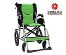 ✿✿✿【福健佳健康生活館】輪椅 康揚鋁合...
