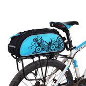 代駕自行車騎馱包包后包山地車駝包后座尾包駝包防水行包裝備貨架 台北日光