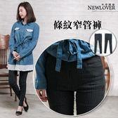 窄管褲 NEWLOVER 【268-9657】韓系OL時尚必備條紋黑超彈力窄管褲L-XL