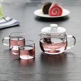 茶壺 單人260ml耐熱高溫玻璃迷你花茶泡透明功夫茶具小號過濾 鹿角巷