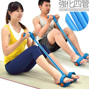 加厚4四管腳踏拉繩拉力器.拉力繩拉力帶.彈力繩彈力帶.健腹機健腹器擴胸器.運動健身器材ptt.推薦