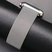 新年好禮 錶帶 蘋果手錶錶帶1/2/3代通用米蘭尼斯不銹鋼iwatch錶帶運動男女生潮