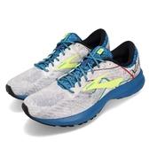 Brooks 慢跑鞋 Launch 6 藍 白 波士頓馬拉松 特殊款 輕量透氣 避震支撐 男鞋 運動鞋【PUMP306】 1102971D458