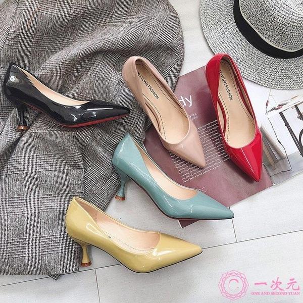 高跟鞋 6CM百搭細跟單鞋女2020春秋新款 漆皮淺口時尚高跟鞋 職業尖頭鞋