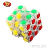 永駿靈感3三階魔方圓點透明魔方初學者順滑比賽兒童學生益智玩具  茱莉亞