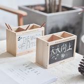 三年二班原木黑板筆筒創意辦公用學生文具桌面收納盒帶粉筆黑板擦『夏茉生活』