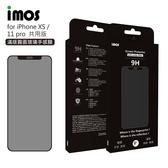 iMos Apple iPhone 11系列 滿版霧面 玻璃手感膜