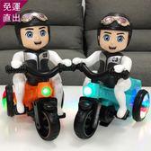男童1-2-3周歲小孩子4-5女寶寶6兒童電動汽車益智特技三輪車玩具【全館免運限時八五折】