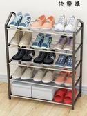 多層鞋架家用小鞋架子