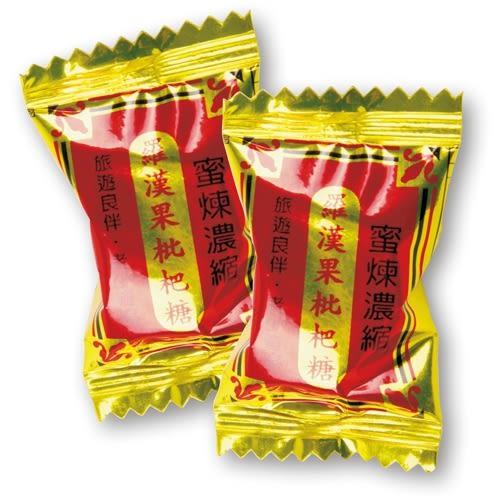 年貨大街 ‧散糖硬糖區‧ 羅漢果枇杷糖 600g(一斤)【合迷雅好物超級商城】