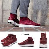 【三折特賣】 Nike 休閒鞋 Lunar Magista II FK Flyknit 紅 白 襪套 足球概念 運動鞋 男鞋【PUMP306】