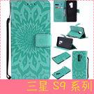 【萌萌噠】三星 Galaxy S9 / ...