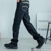 原色厚磅牛仔褲【P5063】OBIYUAN 六車線造型中直筒丹寧長褲 共1色