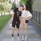 情侶短袖t恤女氣質情侶裝百搭上衣