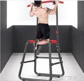 引體向上器 引體向上器單杠家用室內多功能單雙杠體育用品運動健身器材 第六空間 igo