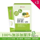 【南紡購物中心】UDR專利清DoDo酵素X3盒