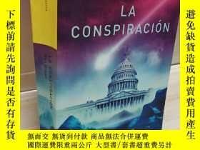二手書博民逛書店La罕見Conspiración (Umbriel Thriller) (西班牙原版)Y312914 如圖 如