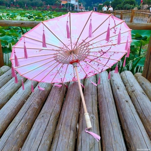 雨傘防雨防曬流蘇傘飄帶舞蹈演出綢布傘裝飾古風女古典油紙漢服傘雨傘 城市科技DF
