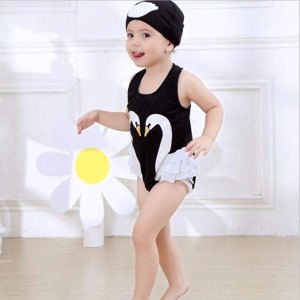 [現貨+預購] 黑天鹅連兒童游泳衣小女孩女童泳衣嬰幼兒寶寶泳裝帶泳帽