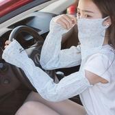 夏季防曬袖套女手臂套長款薄款純棉防紫外線 全館免運