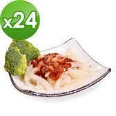 樂活e棧 低卡蒟蒻麵 義大利麵+5醬任選(共24份)