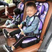 汽車兒童安全座椅簡易便攜車載坐墊0-3-4-12歲汽車用折疊兒童座椅one shoes YXS