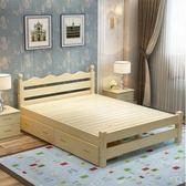 簡約床 簡約現代實木床主臥1.8米1.5米雙人床1.2米單人床出租房床經濟型  非凡小鋪 igo