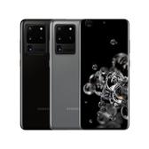 [送無線藍牙耳機+Type-C線] SAMSUNG Galaxy S20 Ultra 12G/256G 6.9吋八核雙卡智慧手機
