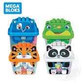MEGA BLOKS 美高 動物造型大大積木桶(小狗/青蛙/老虎/熊貓)【佳兒園婦幼館】