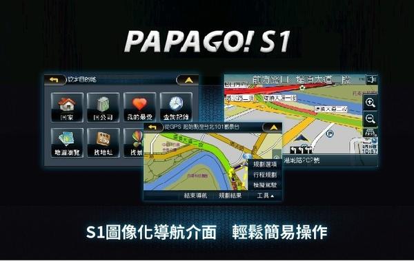 【少量現貨】PAPAGO WayGO 270【贈通用型沙包座+保護貼】5吋衛星導航 GPS 區間測速 手持導航 攜帶型GPS