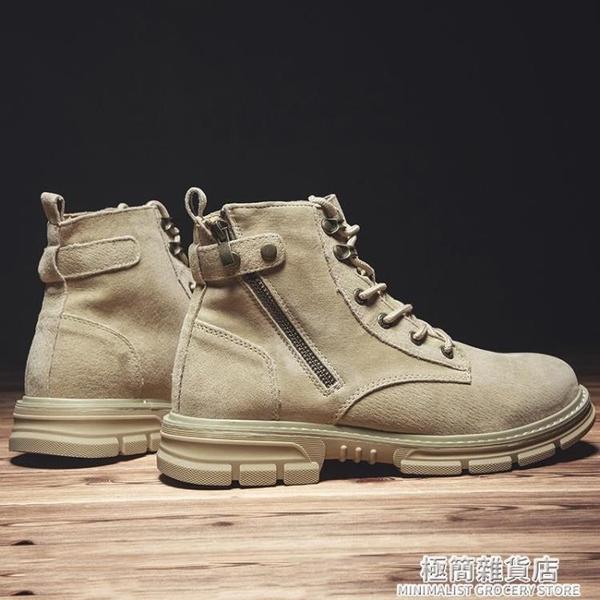 工裝靴冬季馬丁靴男士工裝靴英倫風高幫男鞋軍靴高筒靴子中幫工地沙漠靴 雙十二全館免運