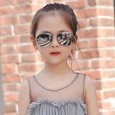 兒童太陽鏡輕版個性男童女童墨鏡寶寶眼鏡2-12歲潮蛤蟆鏡【米蘭街頭】