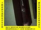二手書博民逛書店心臟起搏與心電勝利雜誌罕見1994.95 1-4Y180897