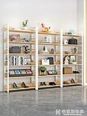 貨架展示架自由組合樣品產品陳列架貨櫃展櫃多功能家用置物架多層  快意購物網