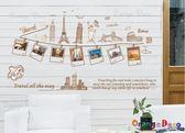 壁貼【橘果設計】環遊世界 DIY組合壁貼/牆貼/壁紙/客廳臥室浴室幼稚園室內設計裝潢