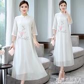 禪意茶服文藝復古漢服女中國風民族修身旗袍式雪紡洋裝