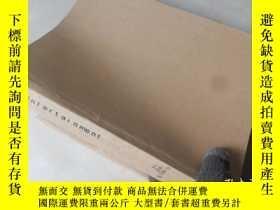 二手書博民逛書店Entertainment罕見Weekly2003年5-6月 【